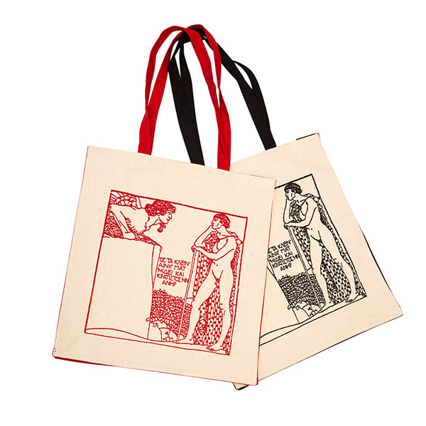 Sphinx Canvas Bag