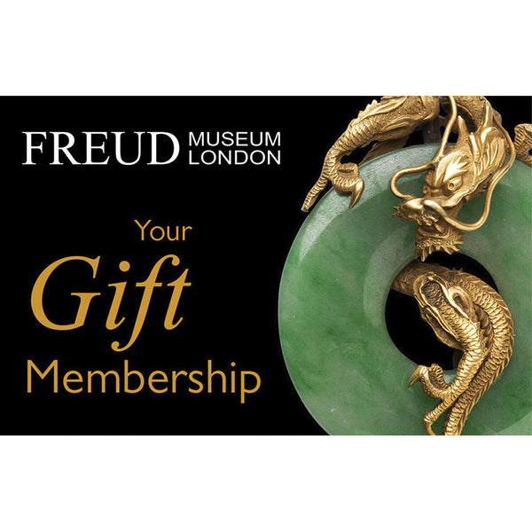 Gift Membership of the Freud Museum