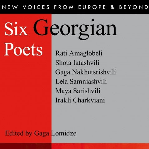 TRANSLATION THURSDAY: GEORGIAN POETRY IN TRANSLATION