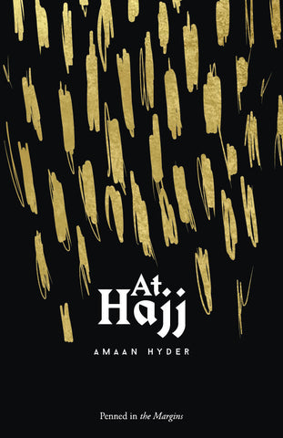 At Hajj by Amaan Hyder