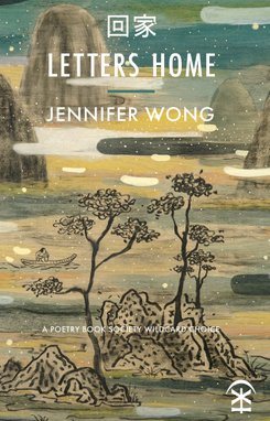 Letters Home 回家 by Jennifer Wong PBS Spring Wild Card 2020