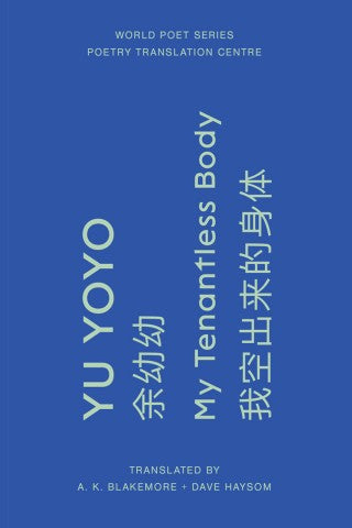 My Tenantless Body by Yu Yoyo, translated by A.K. Blakemore and Dave Haysom