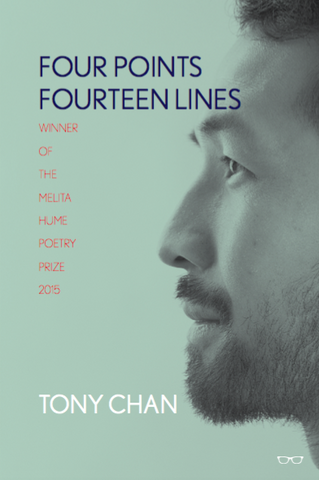 Four Points Fourteen Lines by Tony Chan