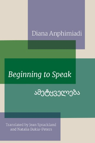 Beginning to Speak by Diana Anphimiadi