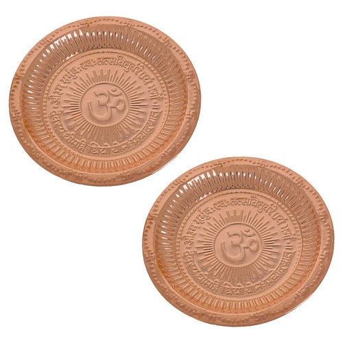 Puja Thali Om Gayatri Mantra Accessory For Mandir Temple Diwali Gifts Set Of Two