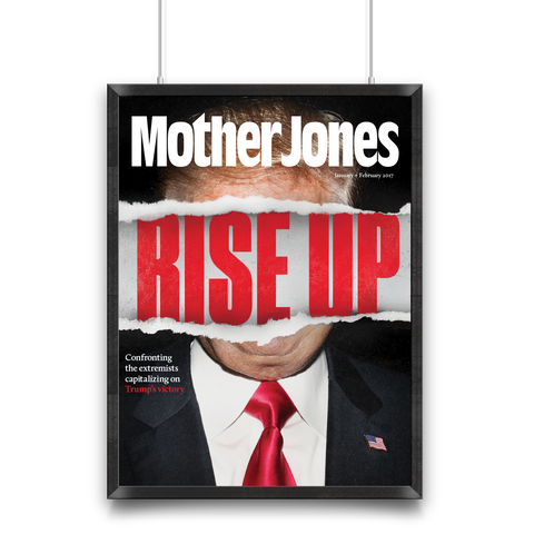 "Rise Up Cover Art Poster (18""x24"" Print)"