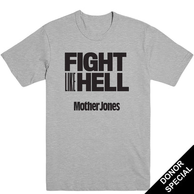 Fight Like Hell Unisex Tee (For Donors)