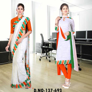 Tricolour Border Georgette Uniform Sarees Salwar Combo Republic Day Special