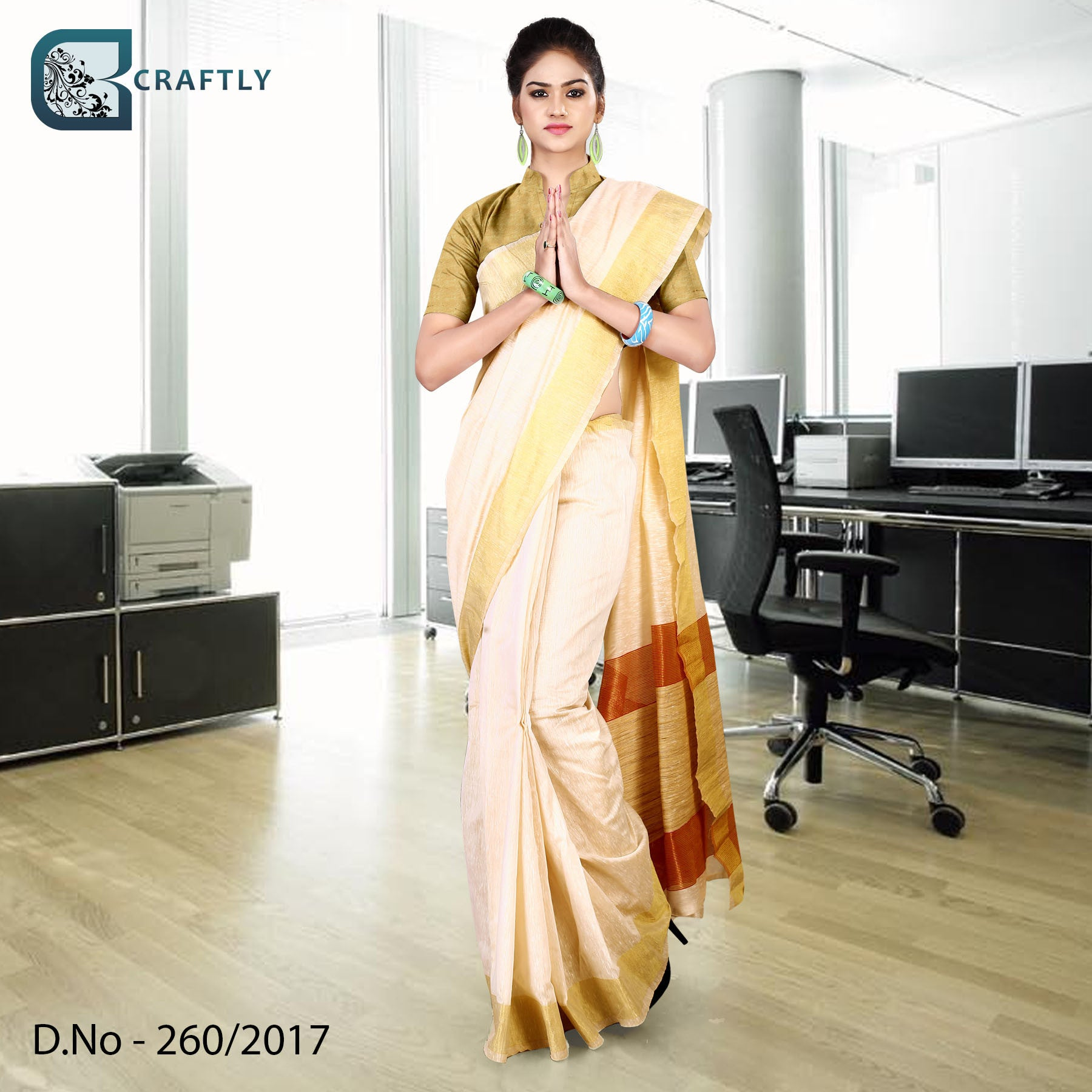 Cream with golden border uniform saree