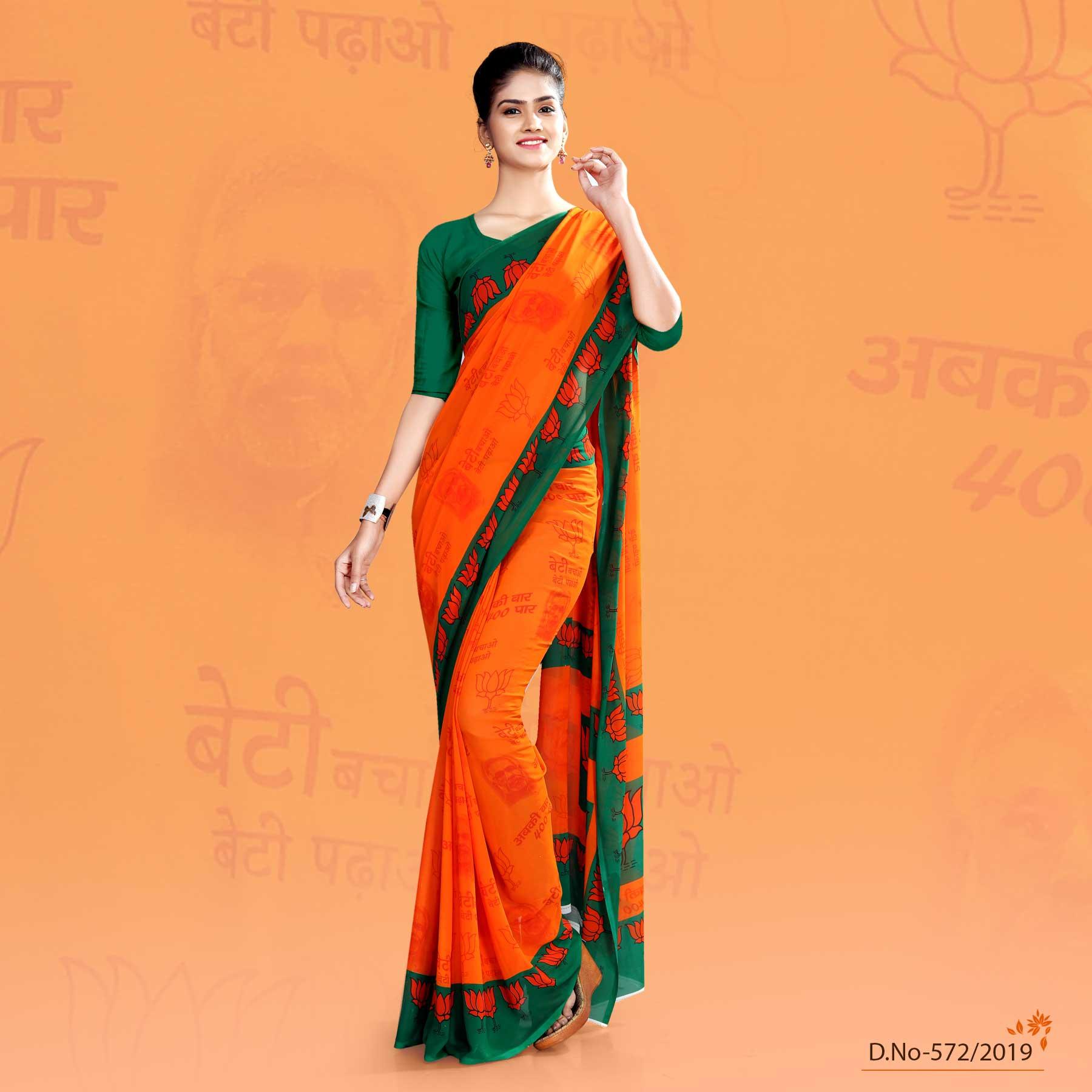 Saffron and green bjp namo uniform sarees