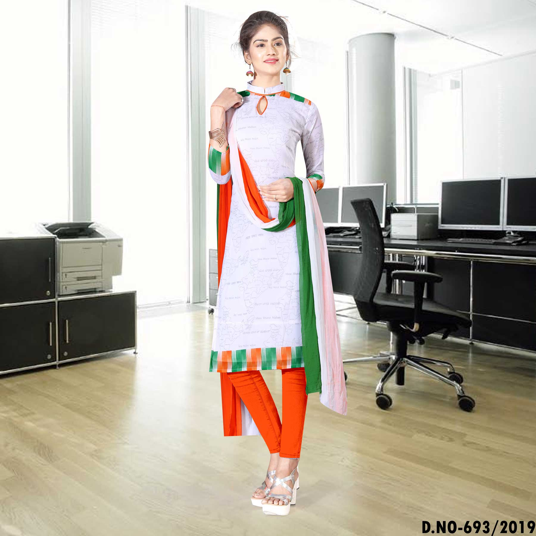Tricolour border georgette uniform salwar kameez republic Day Special