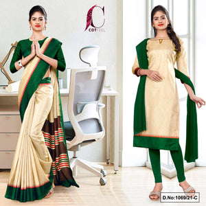 Beige Bottle Green Gala Border Premium Polycotton CotFeel Saree Salwar Kameez Combo for Annual Function Uniform Sarees 1069