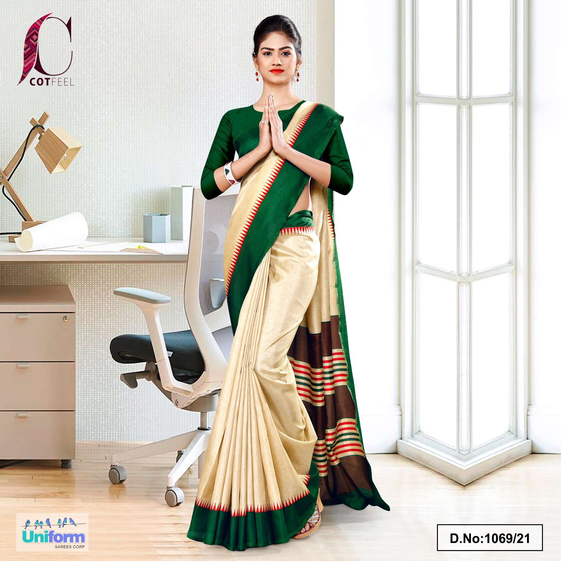 Beige Bottle Green Gala Border Premium Polycotton CotFeel Saree for Annual Function Uniform Sarees