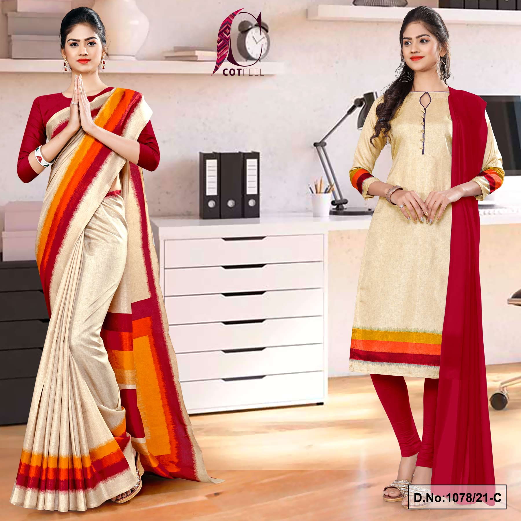 Beige Maroon Gala Border Premium Polycotton CotFeel Saree Salwar Combo for Employee Uniform Sarees 1078