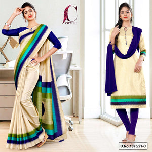 Beige Navy Blue Gala Border Premium Polycotton CotFeel Saree Salwar Combo for Hotel Uniform Sarees 1075