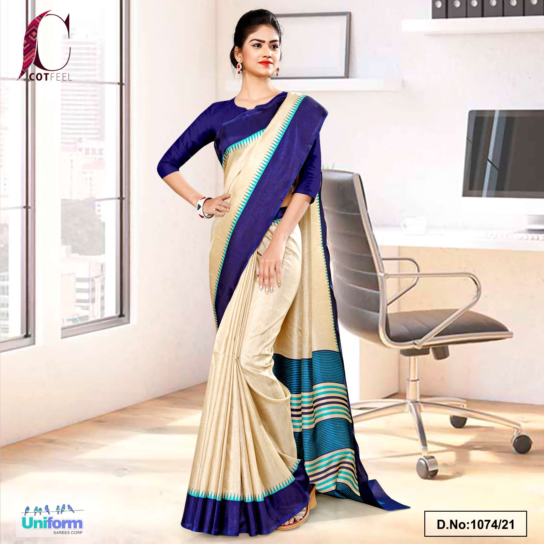 Beige Navy Blue Gala Border Premium Polycotton CotFeel Saree for Institution Uniform Sarees
