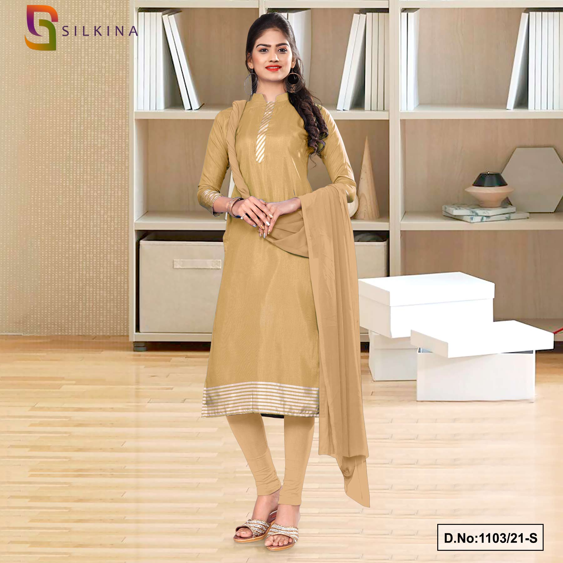 Beige Plain Border Premium Polycotton Raw Silk Salwar Kameez for Office Uniform Sarees
