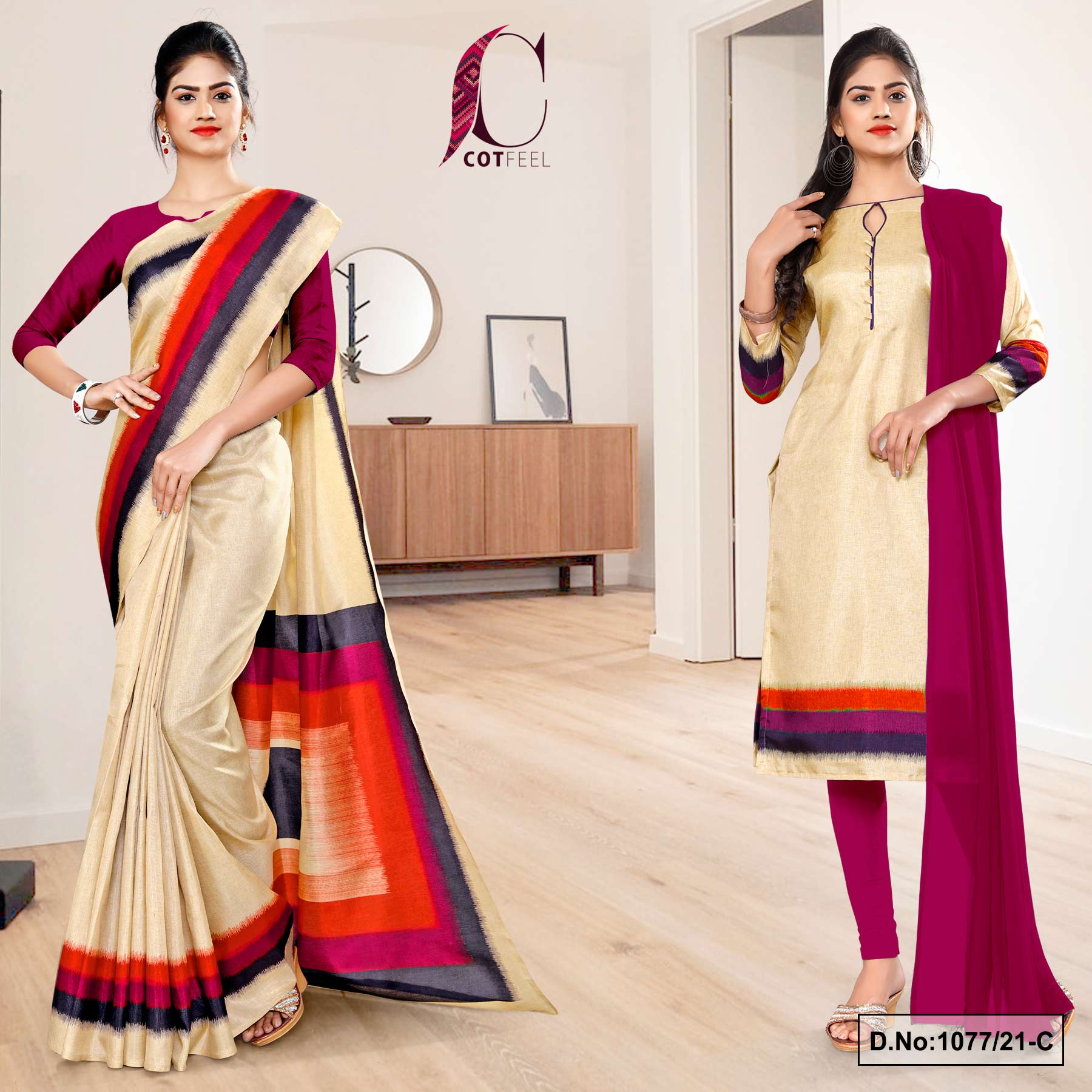 Beige Wine Gala Border Premium Polycotton CotFeel Saree Salwar Combo for Front Office Uniform Sarees 1077