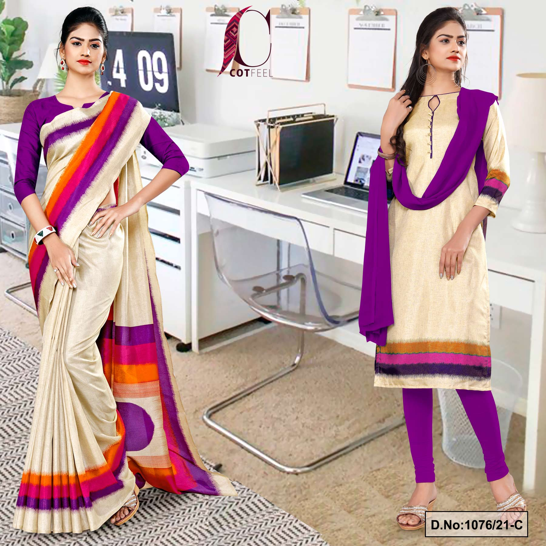 Beige Wine Gala Border Premium Polycotton CotFeel Saree Salwar Combo for Jewellery Showroom Uniform Sarees 1076