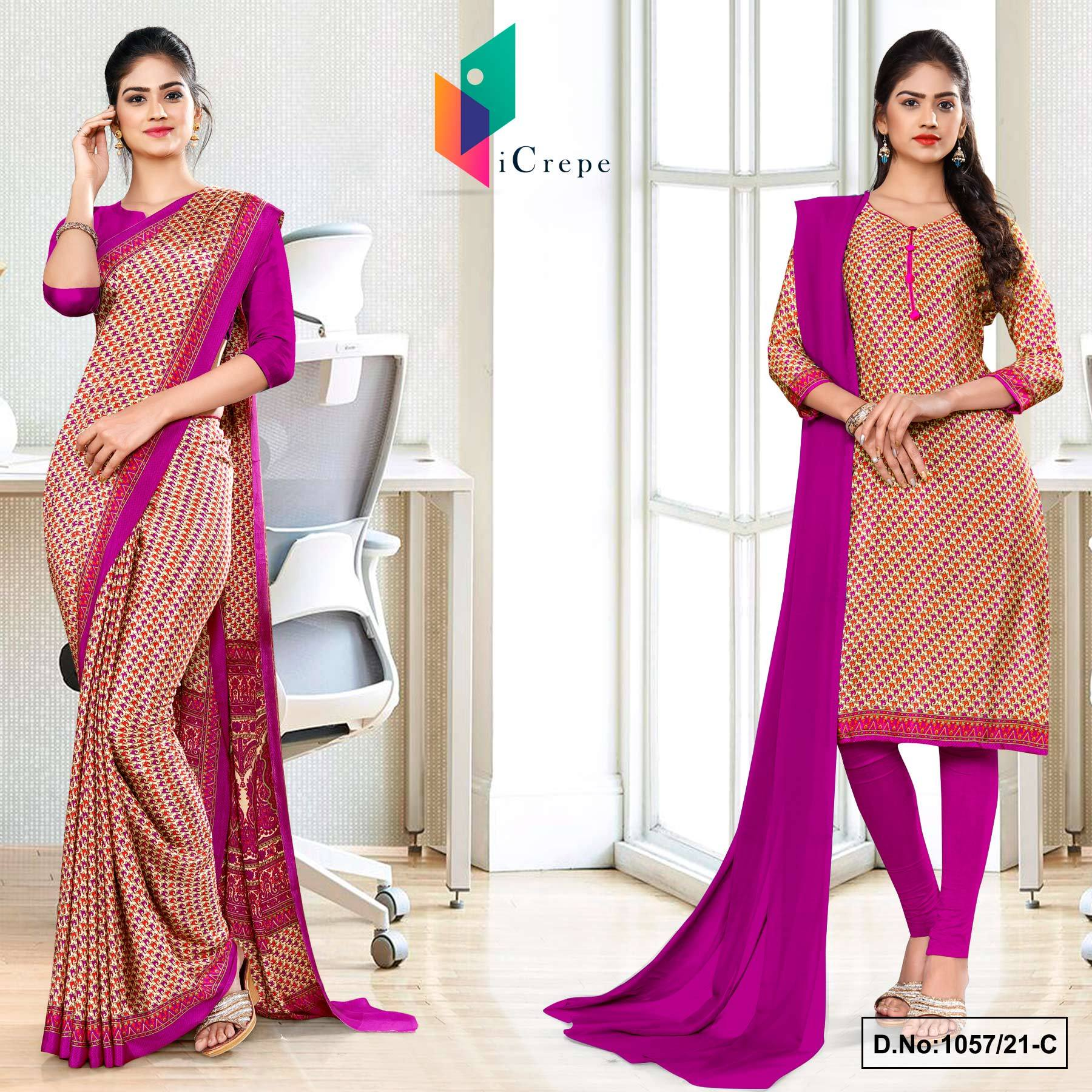 Beige Wine Small Print Premium Italian Silk Crepe Uniform Saree Salwar Combo for Workers