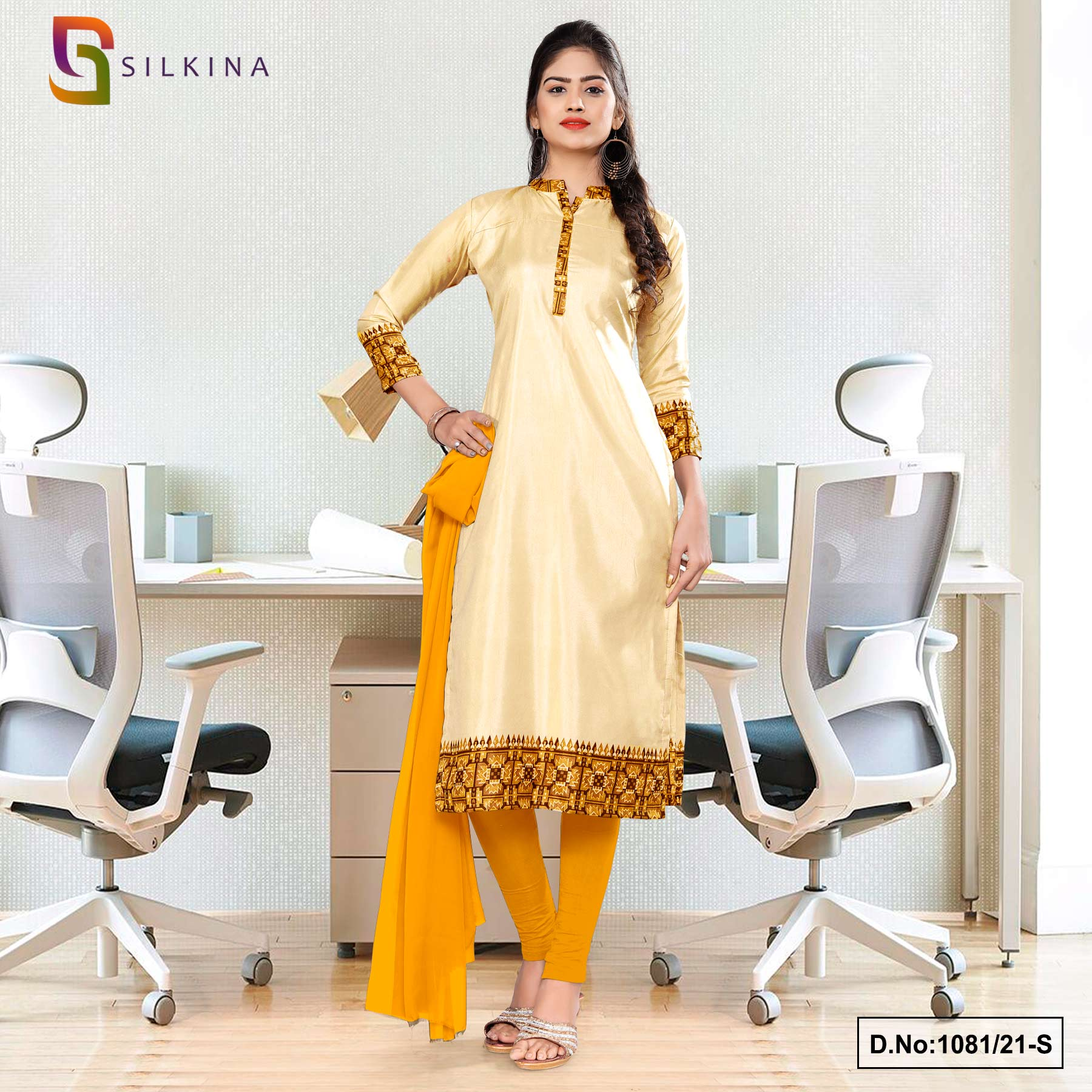 Beige Yellow Printed Blouse Concept Polycotton Raw Silk Salwar Kameez for Receptionist Uniform Sarees
