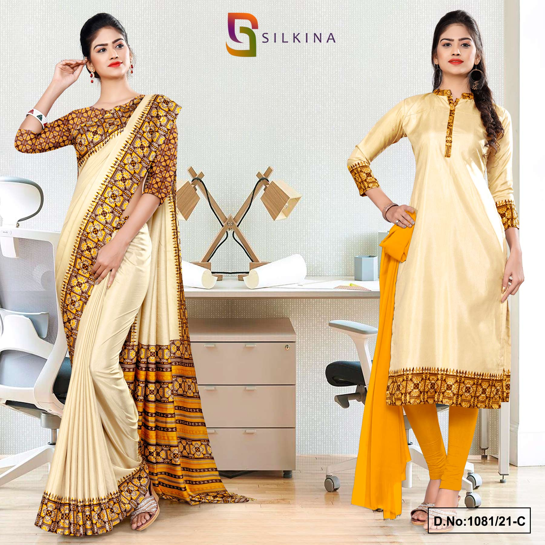 Beige Yellow Printed Blouse Concept Polycotton Raw Silk Saree Salwar Combo for Receptionist Uniform Sarees