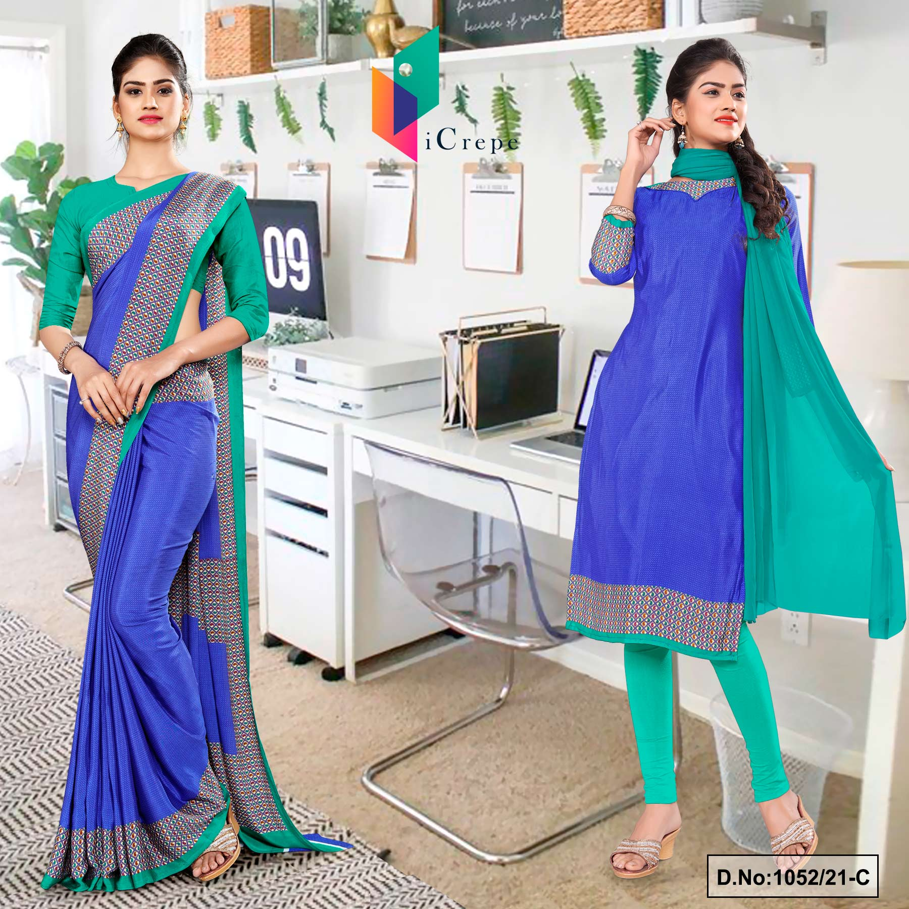 Blue Green Premium Italian Silk Crepe Uniform Saree Salwar Combo for Office Staff