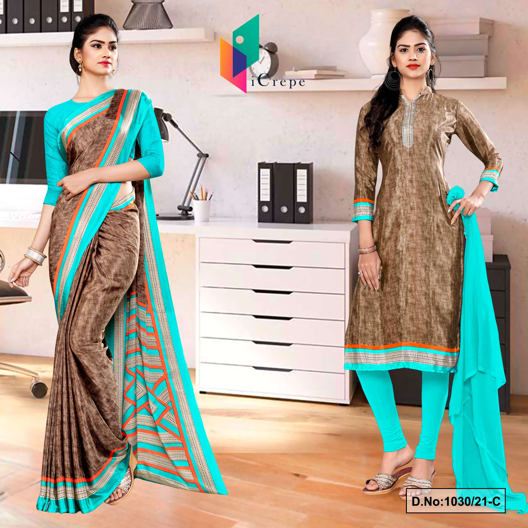 Brown Sea Green Premium Italian Silk Crepe Saree Salwar Combo for Receptionist Uniform Sarees