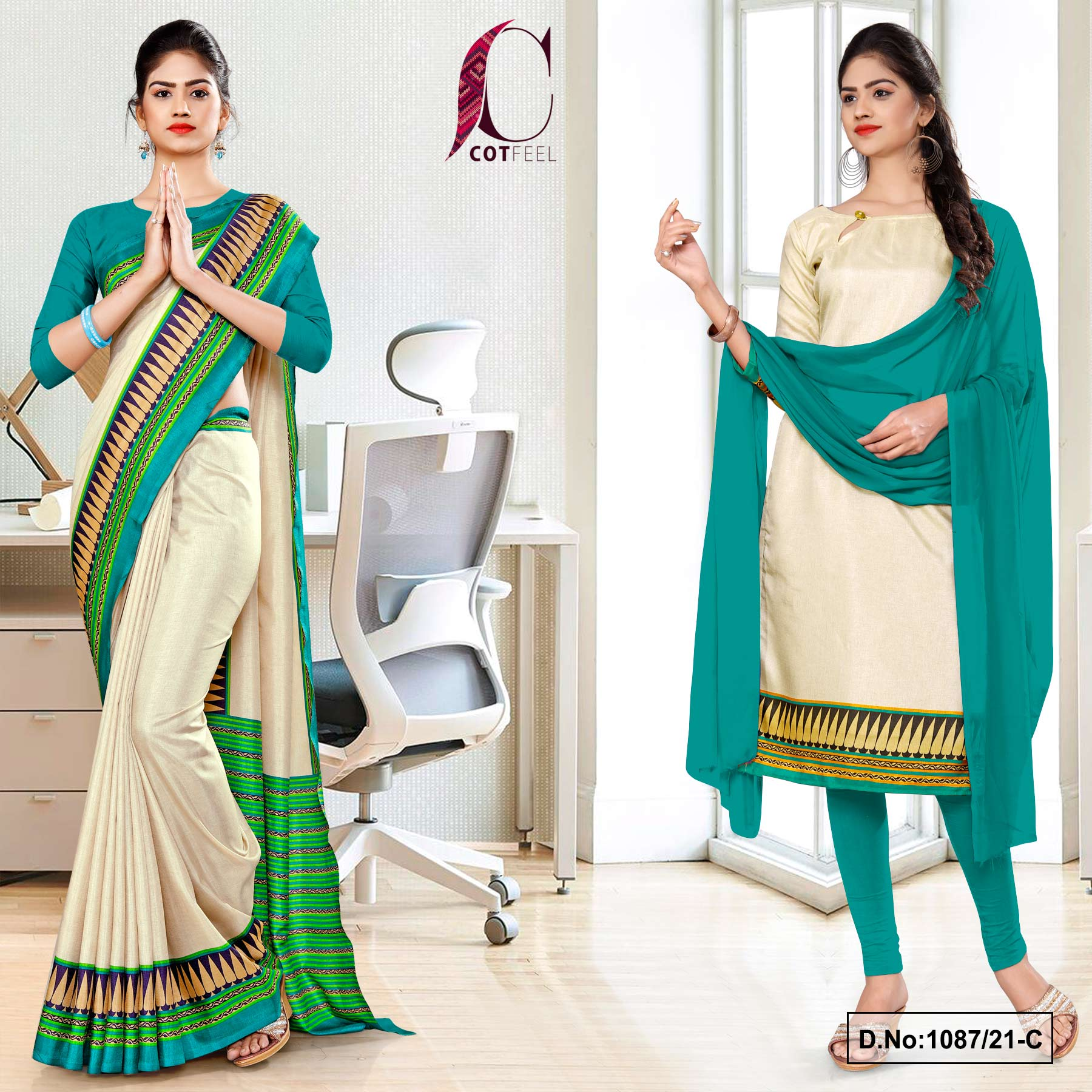 Cream Green Plain Gala Border Polycotton Cotfeel Saree Chudi Combo for Annual Function Uniform Sarees 1087