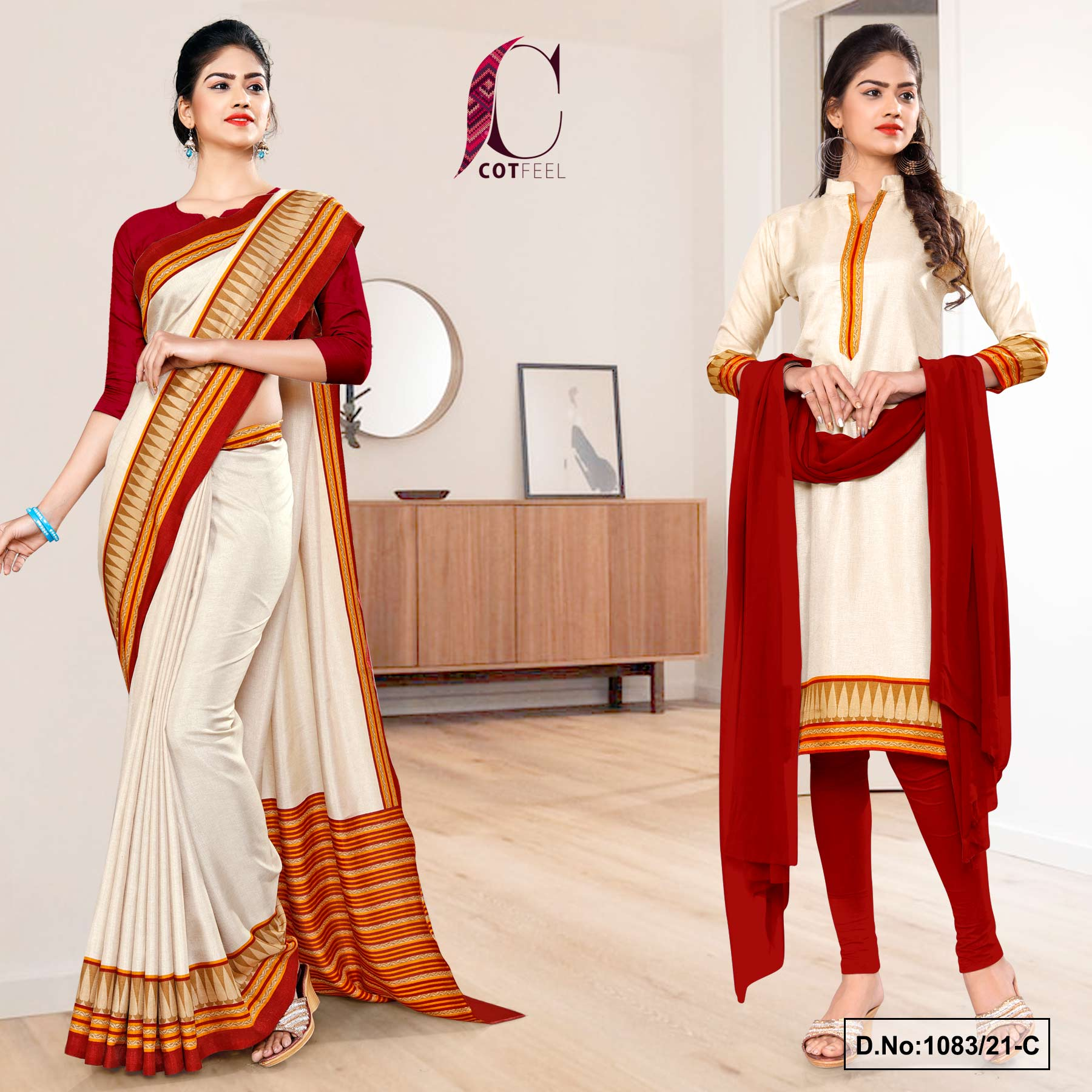 Cream Marron Plain Gala Border Polycotton Cotfeel Saree Salwar Combo for Student Uniform Sarees 1083