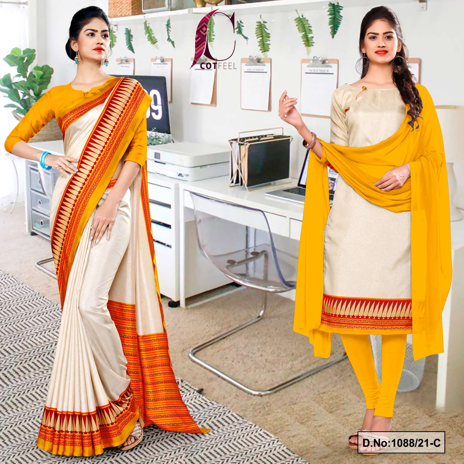 Cream Yellow Gold Plain Gala Border Polycotton Cotfeel Saree Salwar Combo for School Uniform Sarees 1088
