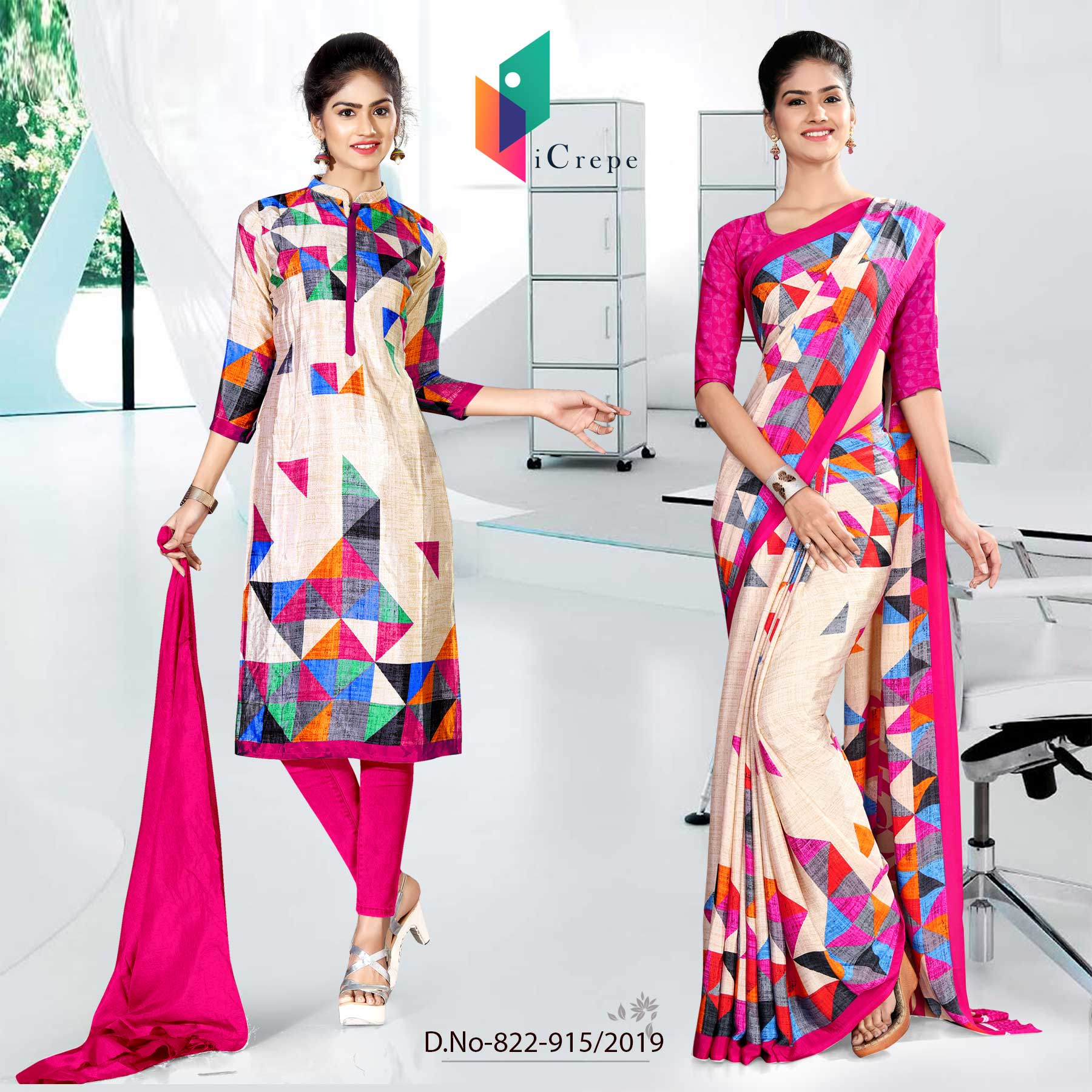 WHITE AND PINK ICREPE SILK INSTITUTE UNIFORM SAREE SALWAR COMBO