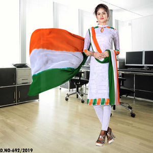 Tiranga Poly Georgette Republic Day Dupatta