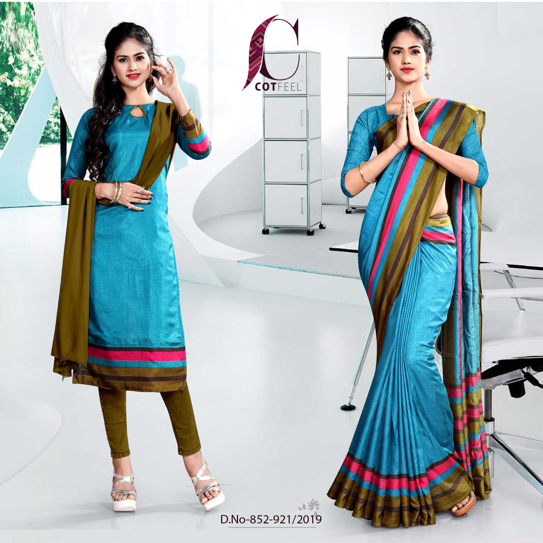 GREEN AND BLUE FANCY CORPORATE UNIFORM SAREE SALWAR COMBO