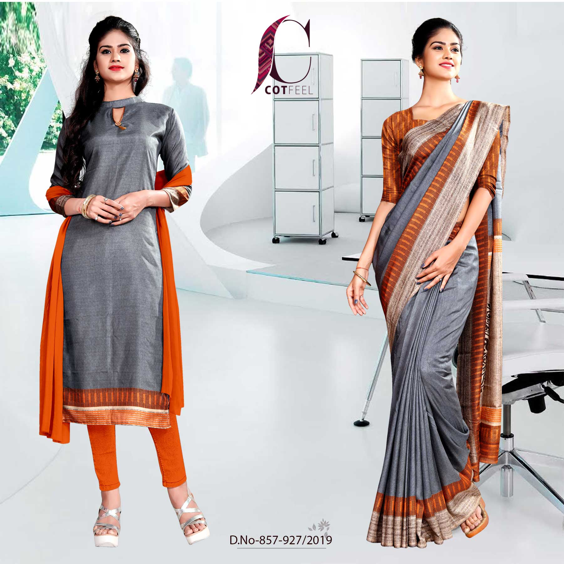 GREY AND ORNGE FANCY CORPORATE UNIFORM SAREE SALWAR COMBO