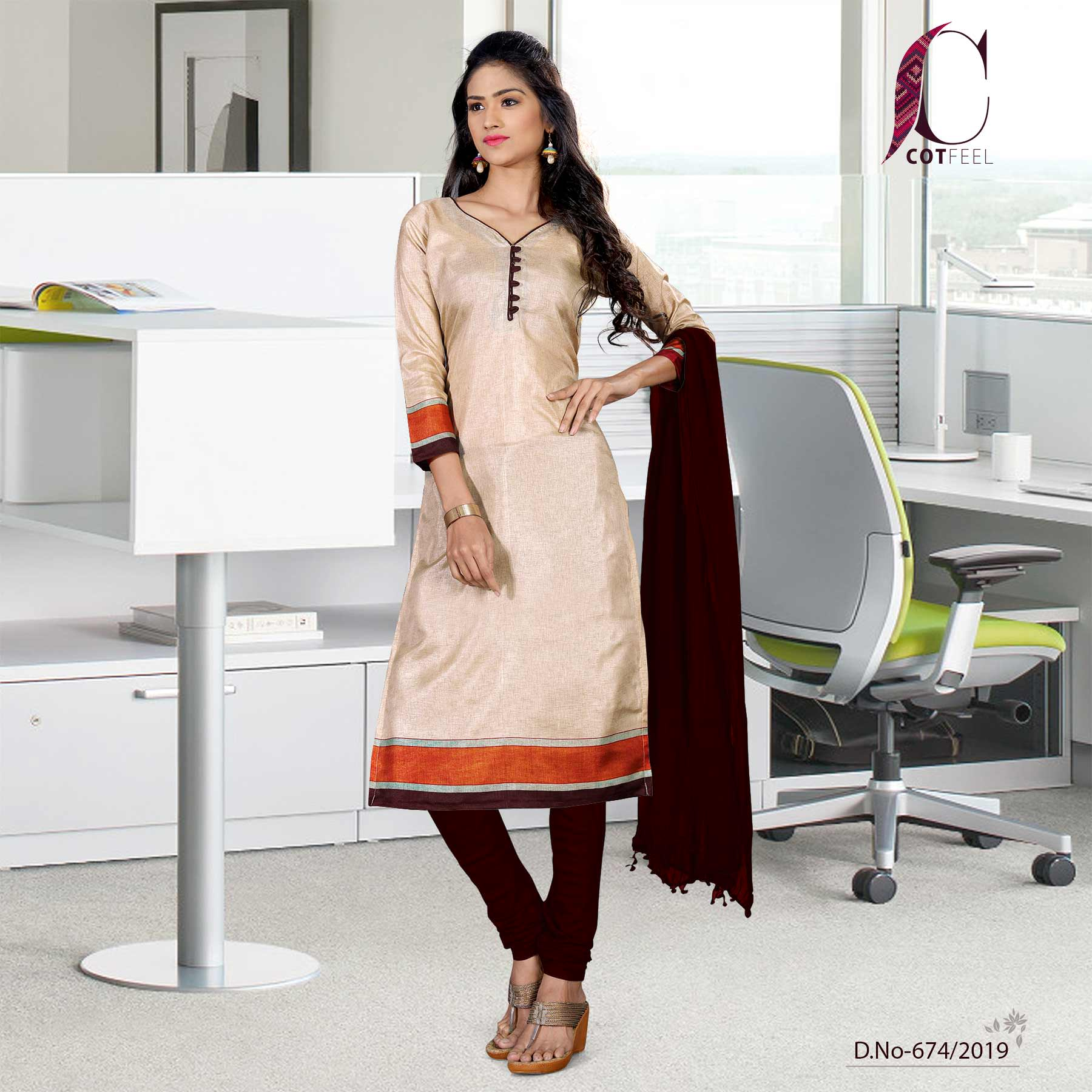 Beige with coffee border tripura cotton institute uniform salwar kameez