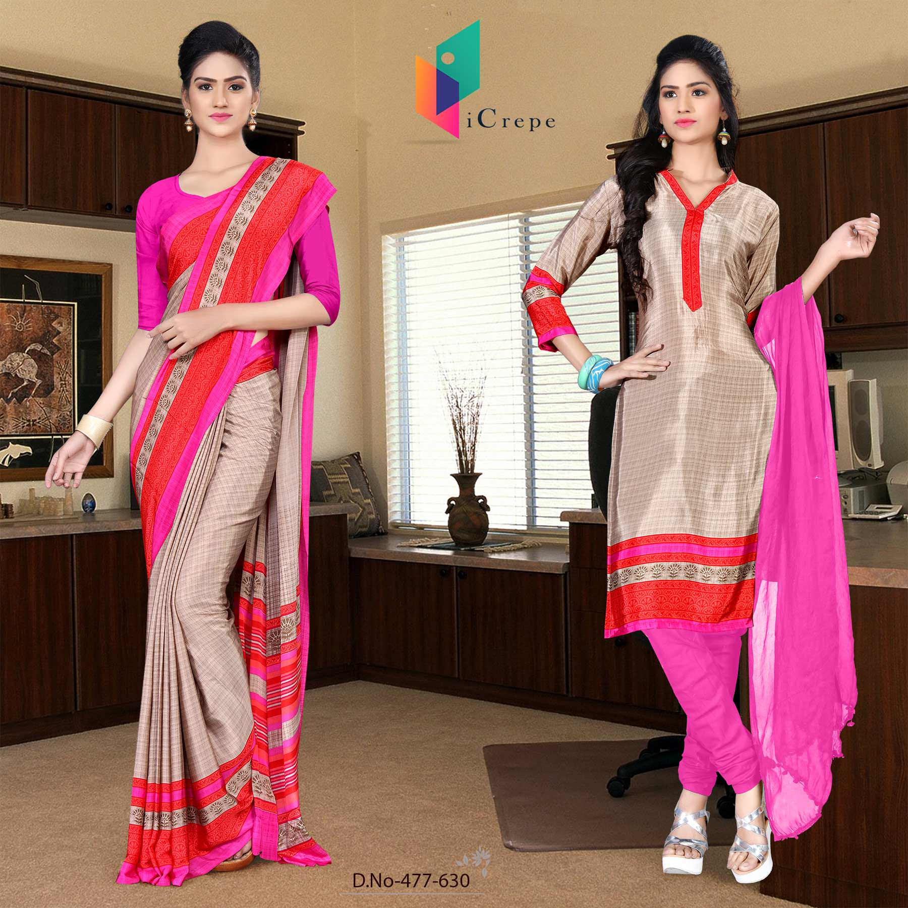 Beige and pink italian crepe silk office uniform saree salwar combo