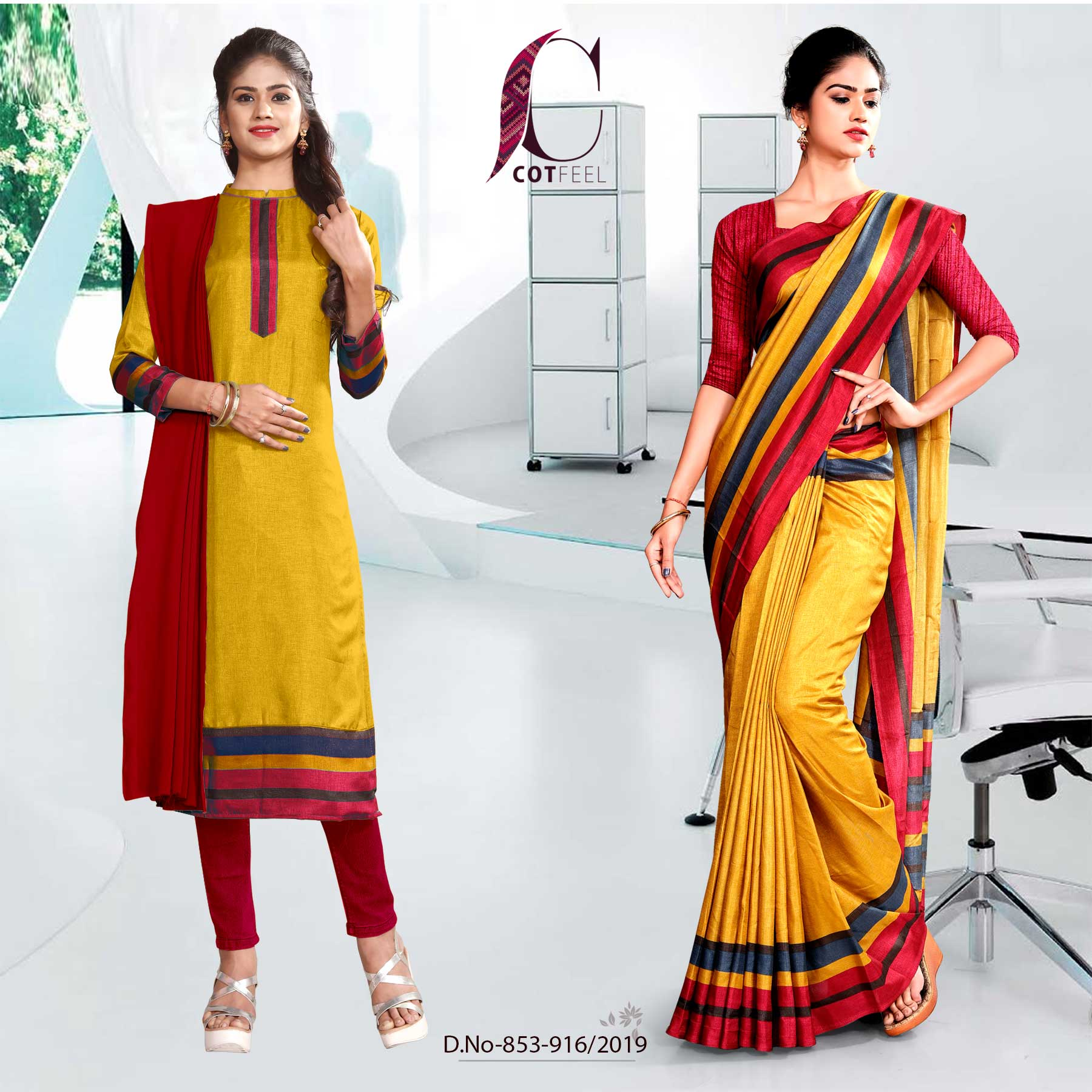 MAROON AND YELLOW  FANCY SCHOOL UNIFORM SAREE SALWAR COMBO