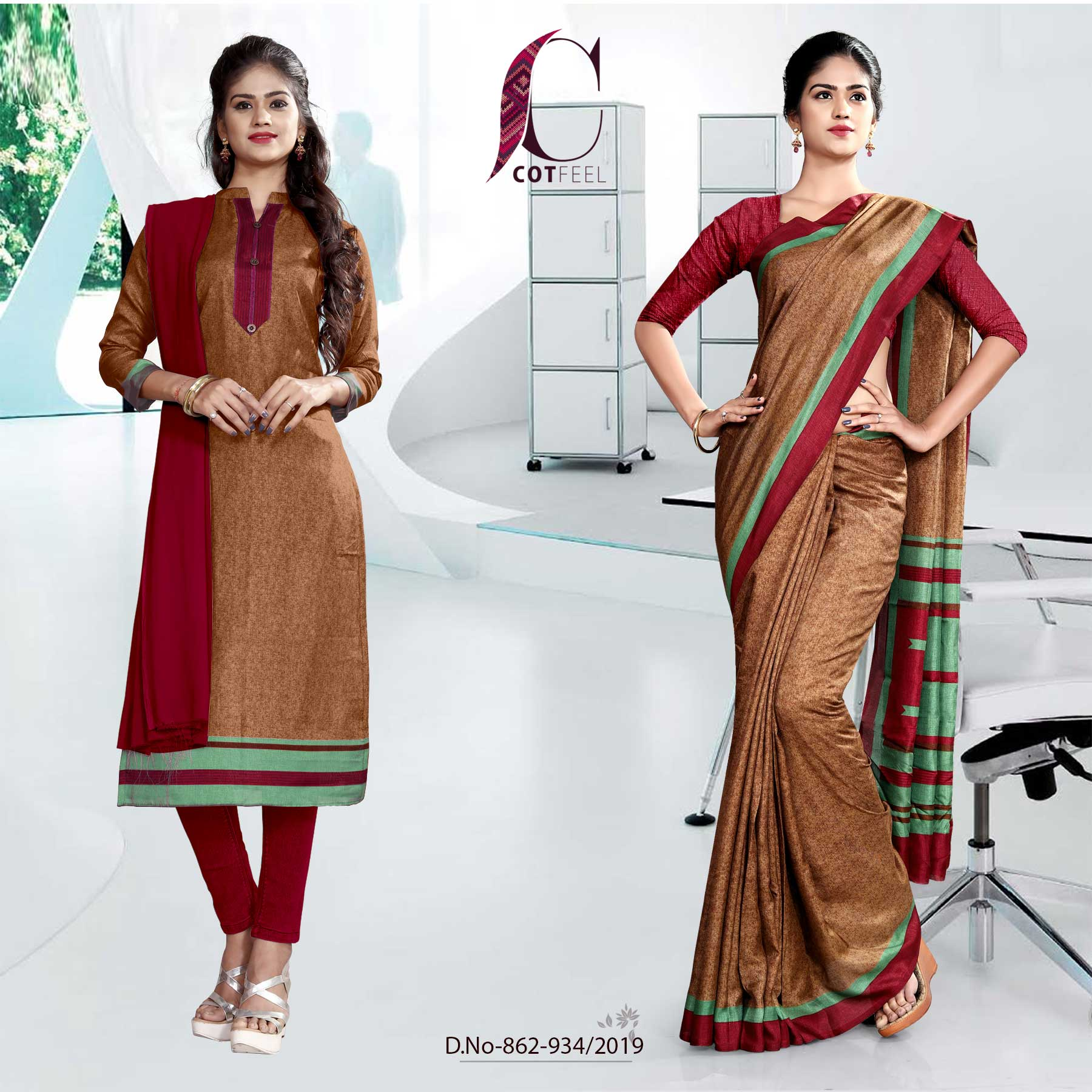 MAROON  FANCY CORPORATE UNIFORM SAREE SALWAR COMBO