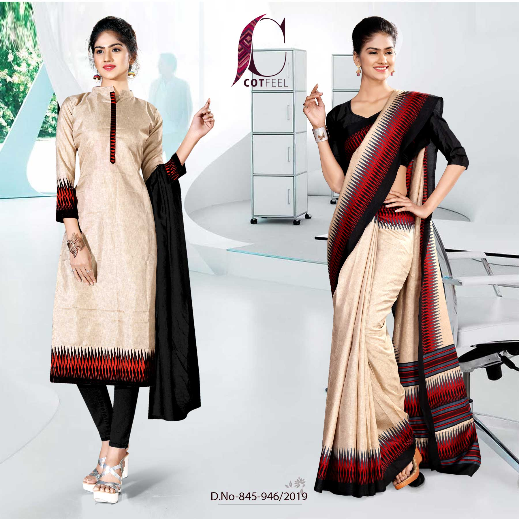 OFF WHITE AND BLACK FANCY SCHOOL UNIFORM SAREE SALWAR COMBO