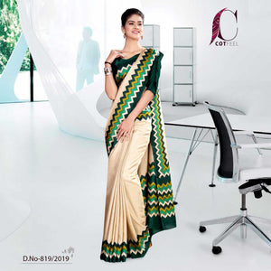 OFF WHITE AND GREEN COTTON SCHOOL UNIFORM SAREE