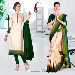 OFF WHITE AND GREEN FANCY CORPORATE UNIFORM SAREE SALWAR COMBO