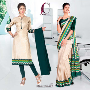OFF WHITE AND GREEN FANCY SCHOOLUNIFORM SAREE SALWAR COMBO