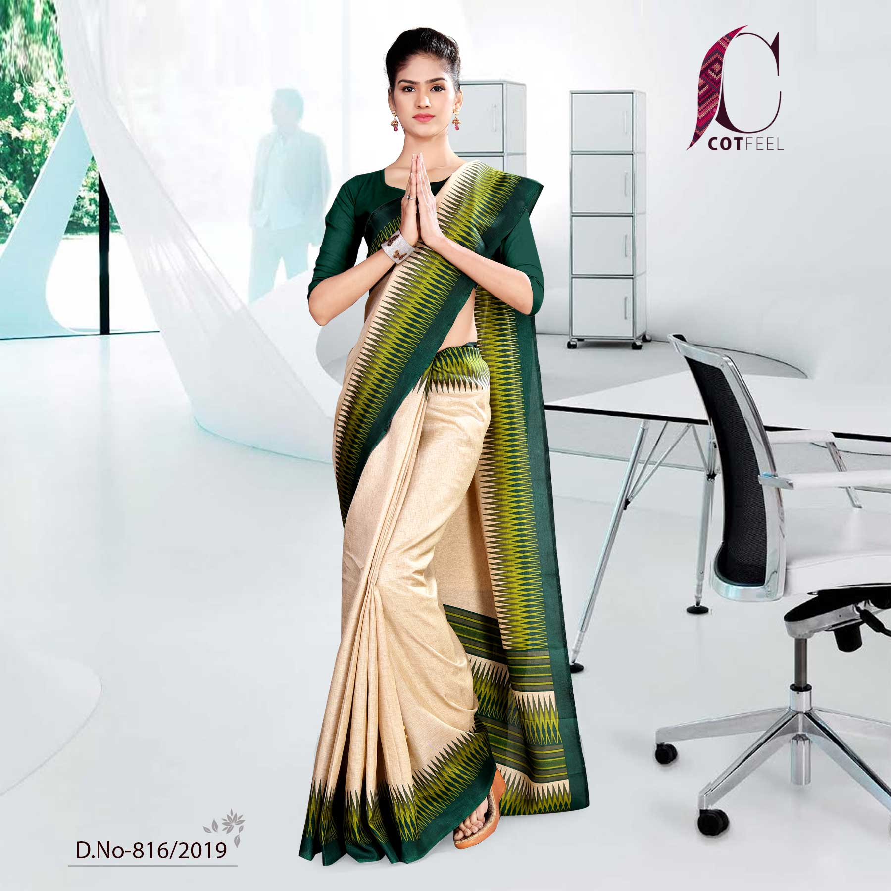 OFF WHITE AND GREEN TRIPURA COTTON INSTITUTE UNIFORM SAREE
