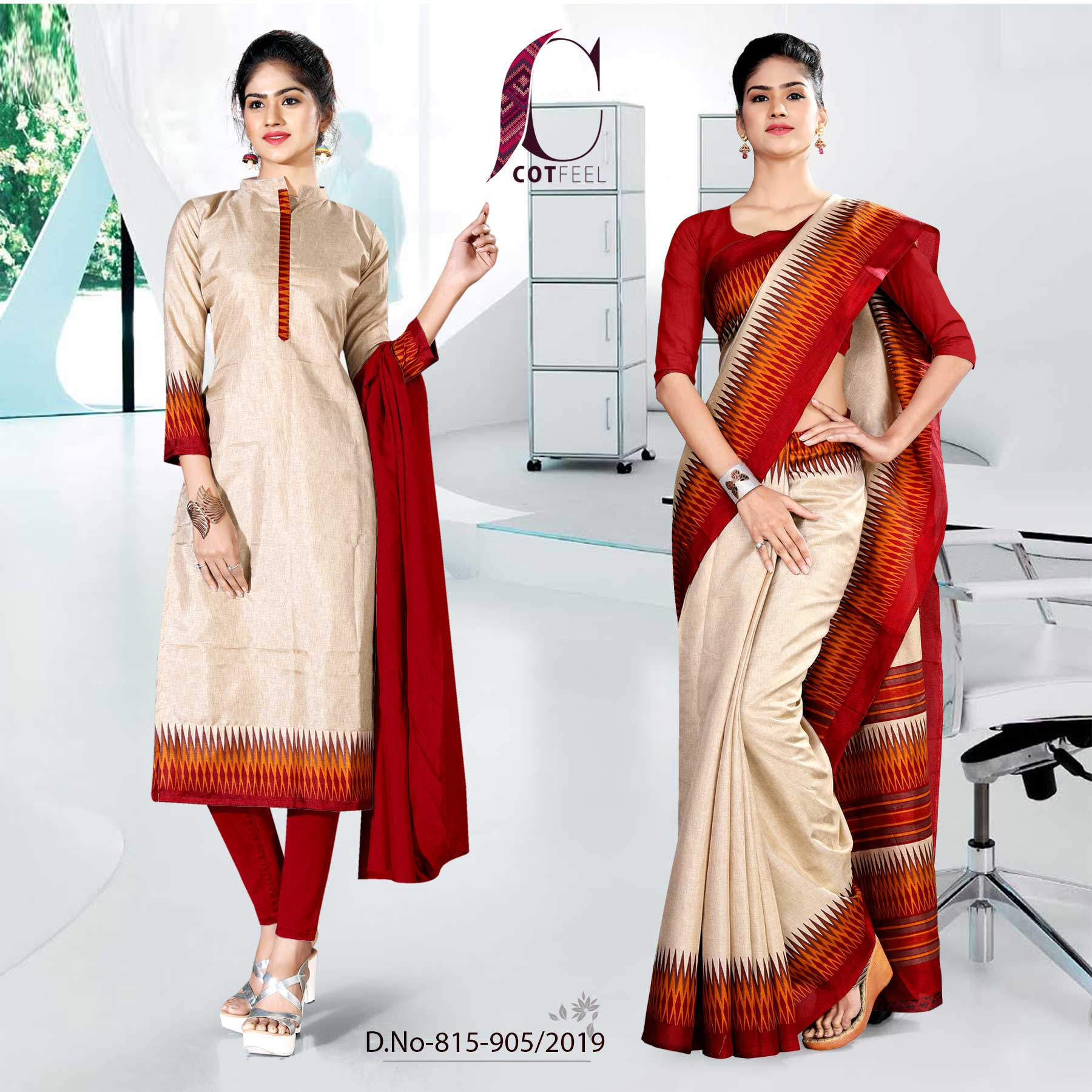 OFF WHITE AND RED FANCY SCHOOL UNIFORM SAREE SALWAR COMBO