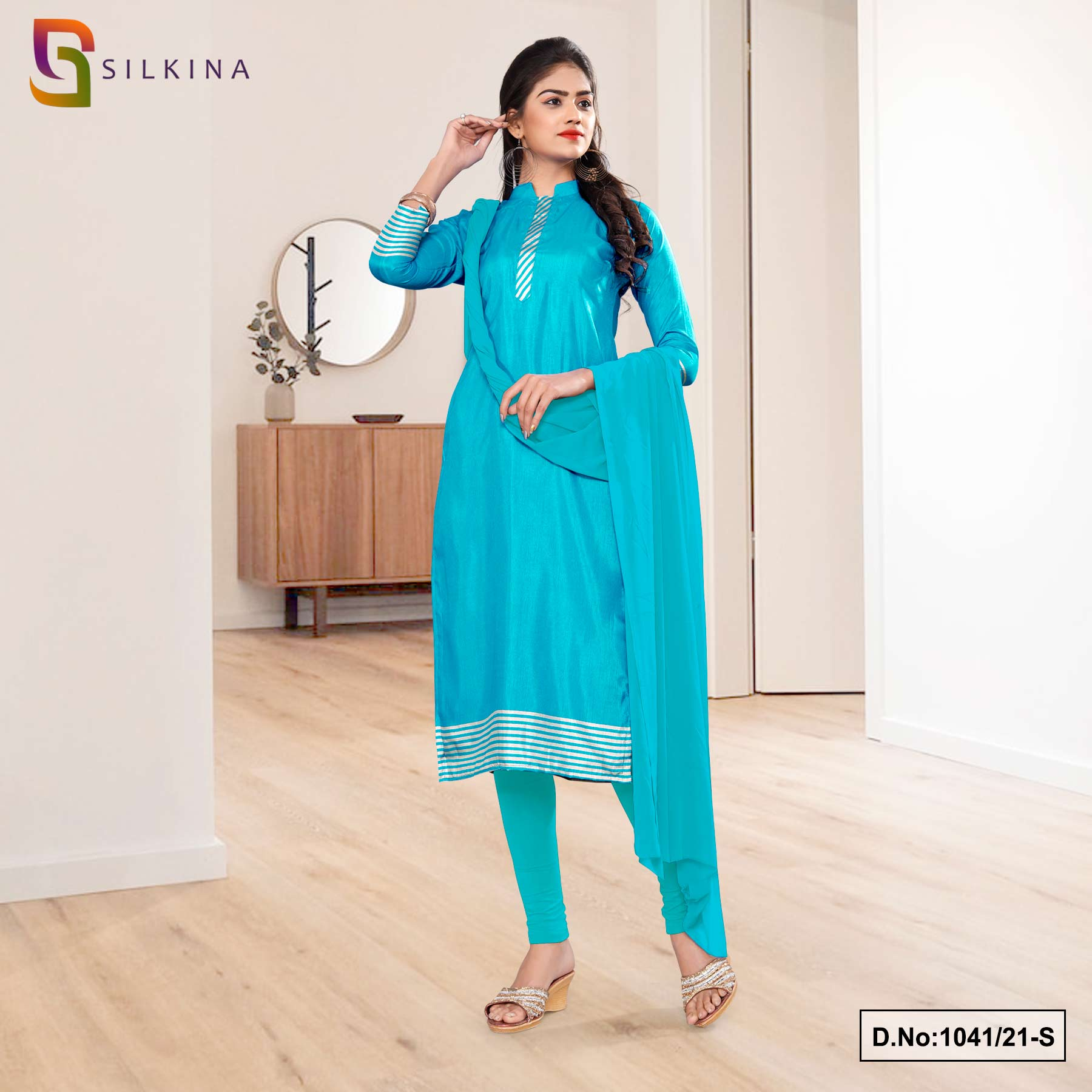 Peacock Blue Plain Border Premium Polycotton Raw Silk Salwar Kameez for Front Office Uniform Sarees