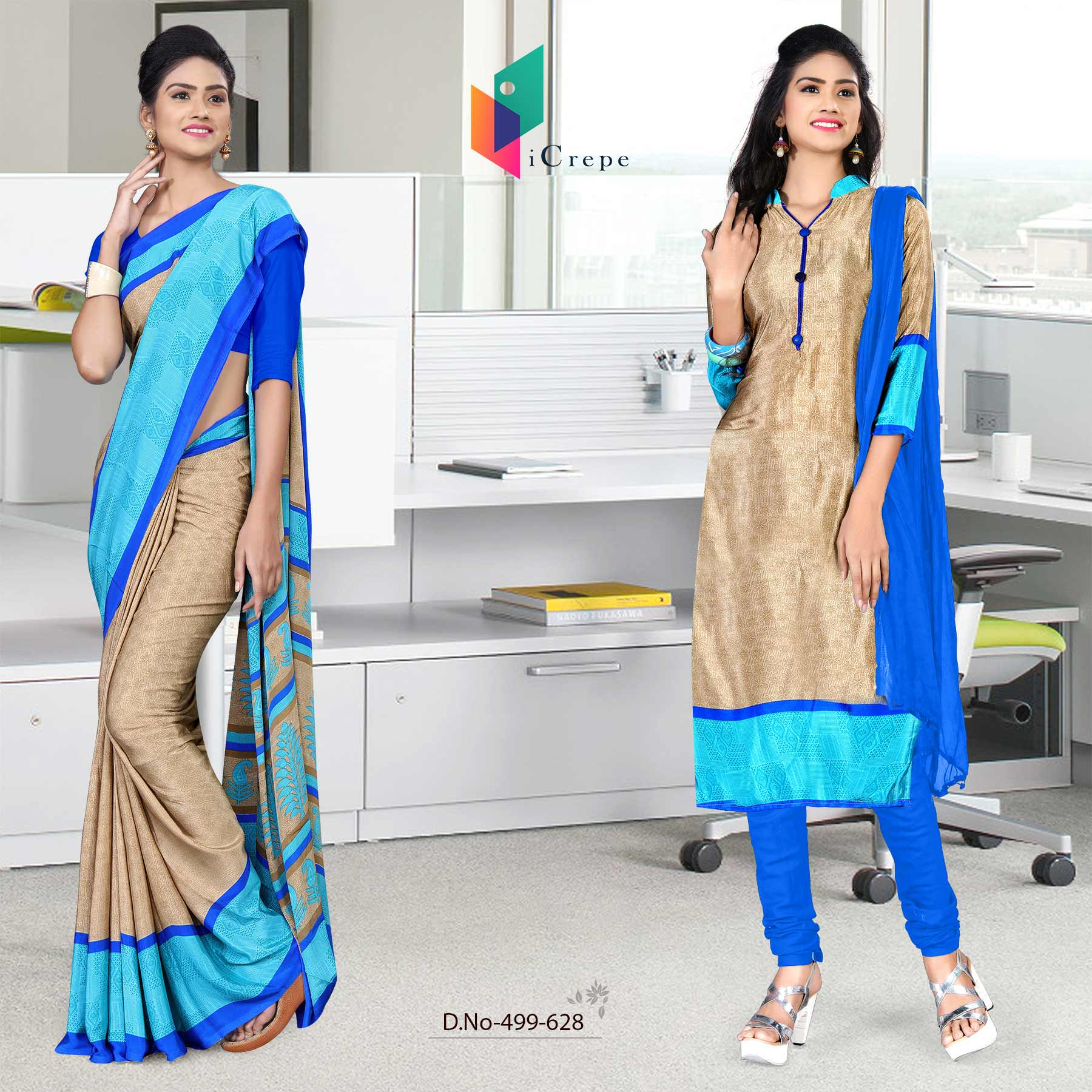 Brown and blue italian crepe silk showroom uniform saree salwar combo