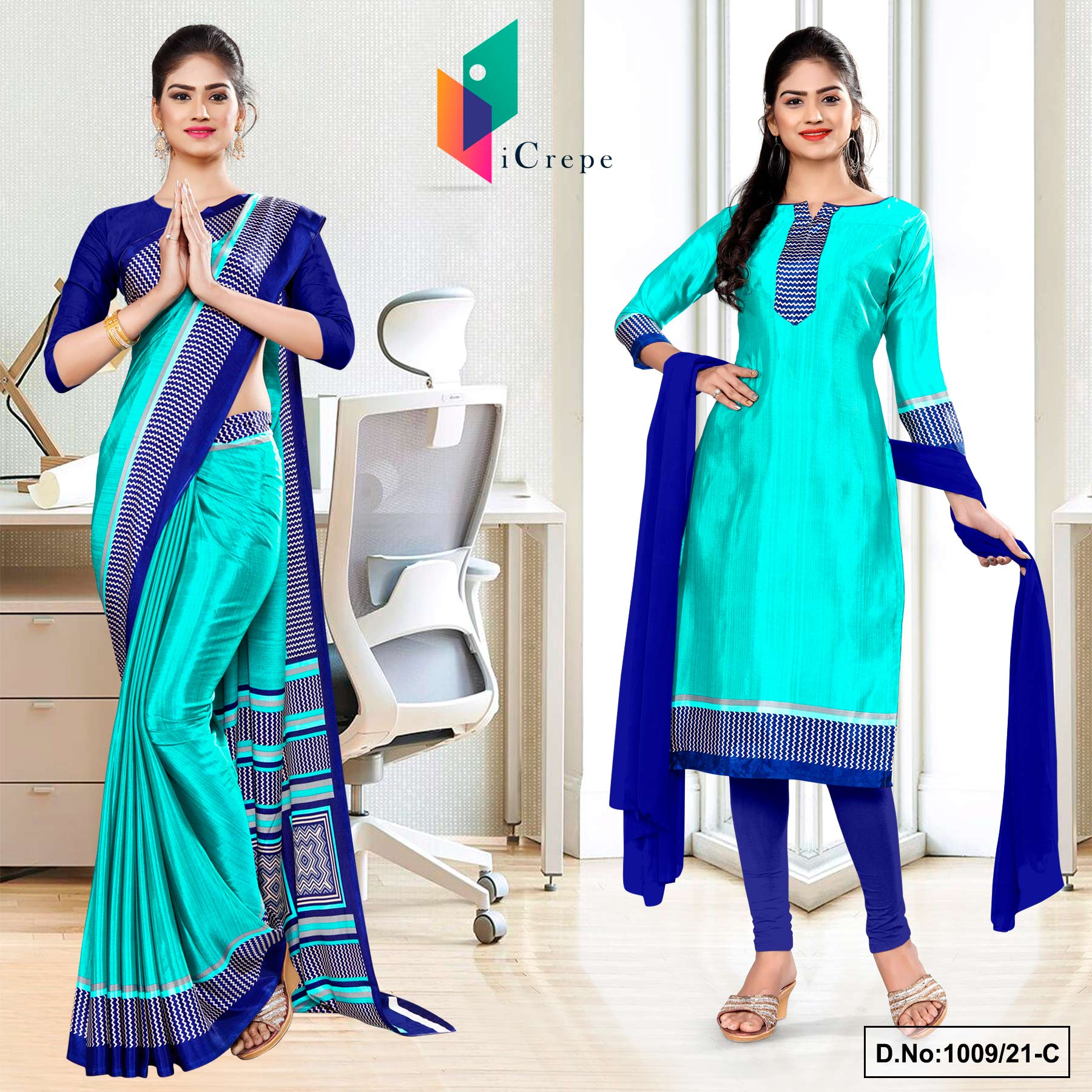 Sea Green Navy Blue Premium Italian Silk Crepe Saree Salwar Combo for Employees Uniform Sarees