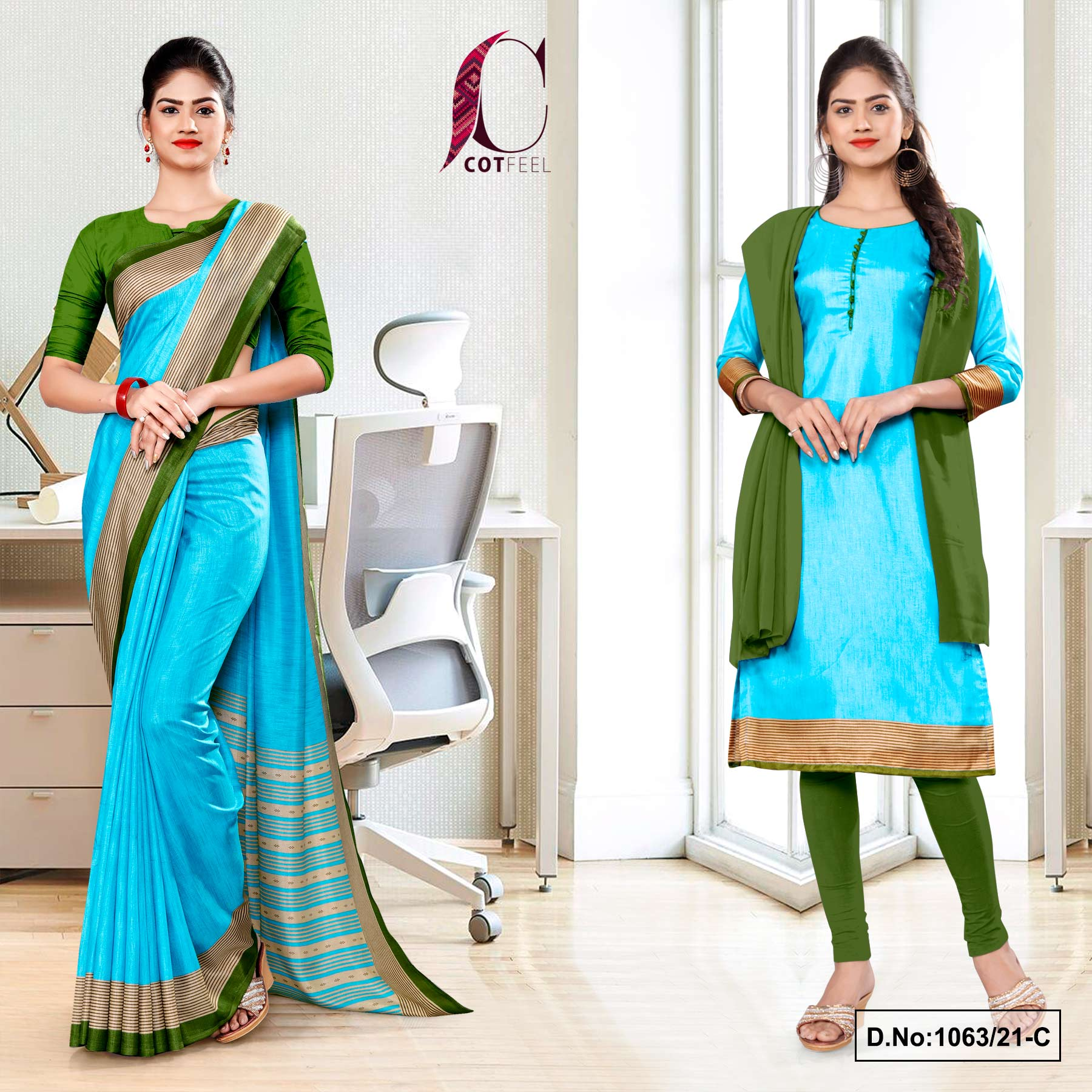 Sky Blue Bottle Green Plain Border Premium Polycotton CotFeel Saree Salwar Combo for Receptionist Uniform Sarees 1063