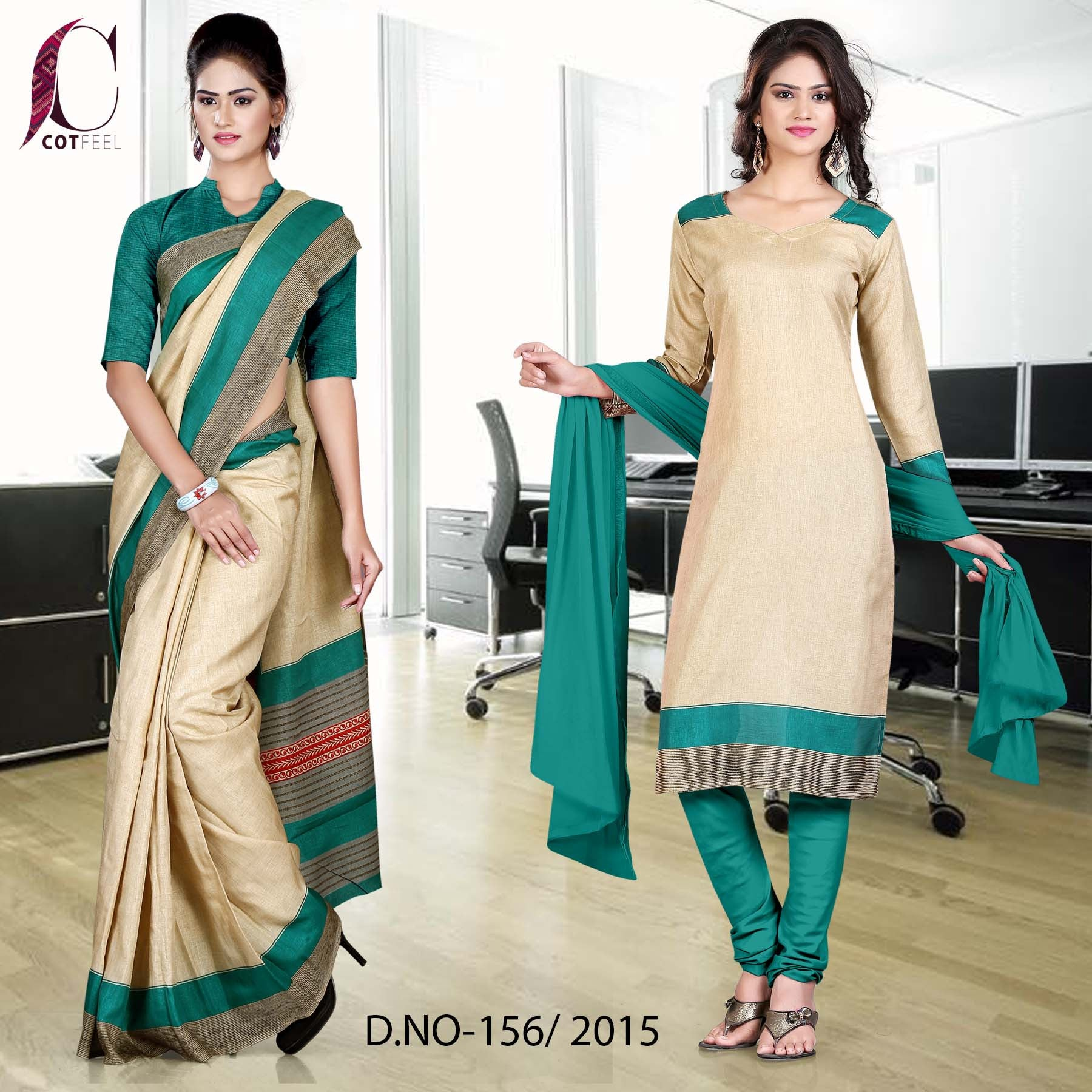 Green and beige uniform saree salwar combo